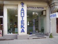 Аптека РИТОН